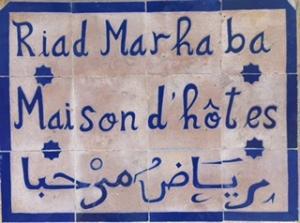 Riad Marhaba           Rabat          Maison d'hôtes
